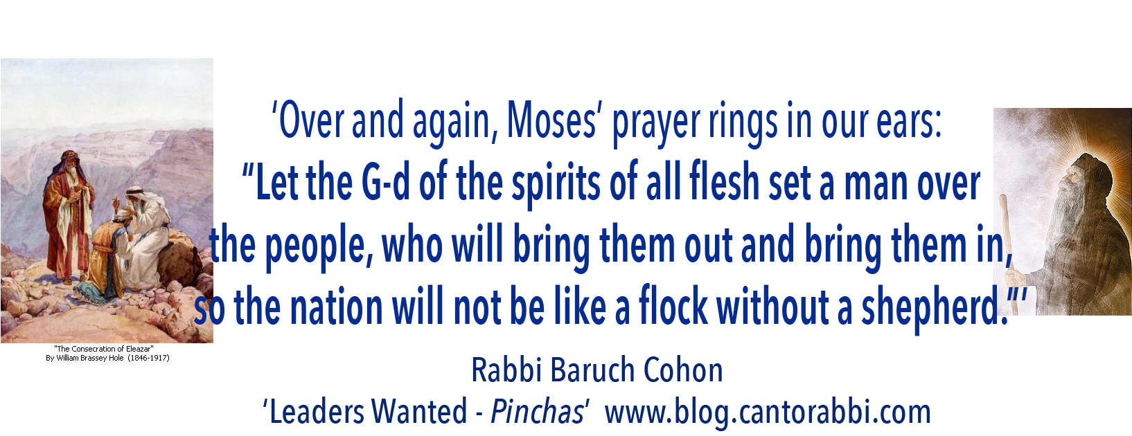 the life and times of rabbi baruchs g The prayer baruch sheamar describes and expresses different aspects of g-d's name -y-h-v-h the tefillah is divided into two parts the first part presents ten different aspects of g-d's name and the second part consists of a blessing.